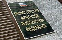 Іноземні кредитори Росії різко скоротили купівлю російських облігацій