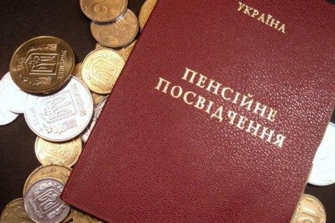 Пенсию в октябре выплатят в два этапа из-за нового закона