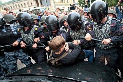 Россия: начало конца социального контракта власти с народом