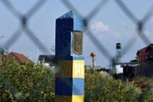 Украина и Россия установят первый пограничный знак
