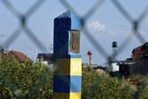 В Закарпатье пограничники задержали нелегалов из Сомали