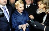 Тюремники сказали, де проголосує Тимошенко