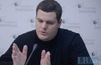 """""""Свобода"""" выдвинула Ильенко кандидатом на должность мэра"""
