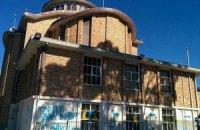 Украинскую церковь в Сиднее разрисовали сине-желтой свастикой