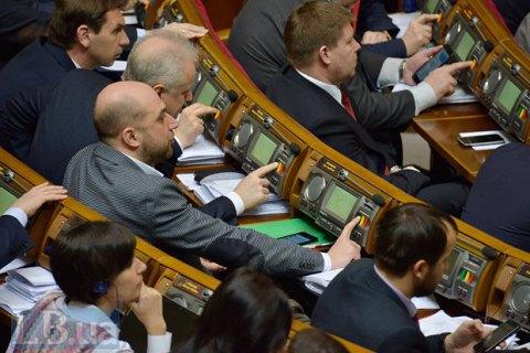 Рада зробила безстроковим мораторій на боргові виплати Росії