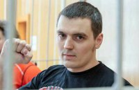 В России приговорили к 3,5 годам колонии журналиста, проводившего расследования о доходах чиновников