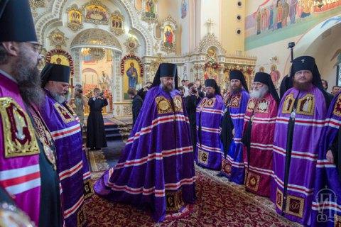 http://ukr.lb.ua/society/2018/11/09/411961_istoriya_ottsya_gedeona_hto_y_navishcho.html