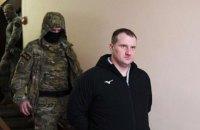 Военнопленный украинский моряк Гриценко рассказал комиссару СЕ об условиях содержания в СИЗО