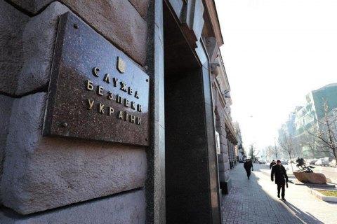 СБУ предотвратила махинацию по присвоению природного газа на 250 млн гривен