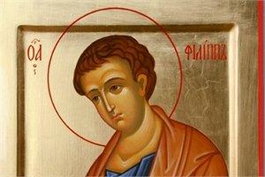 В Турции найдена могила одного из апостолов Иисуса Христа