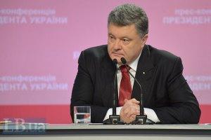 Порошенко звільнив голову Центру управління боротьби з тероризмом