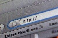 Корисні сайти для звернень