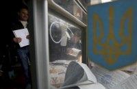 У Львові 94-річна жінка заснула на виборчій дільниці й намагалася з'їсти бюлетень