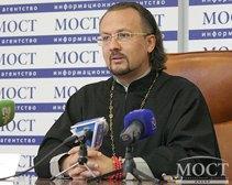 Днепропетровский священник мечтает прожить несколько дней в племени людоедов