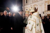 Янукович помолився з митрополитом Володимиром