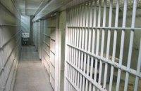 Задержанных в Умани по подозрению в групповом изнасиловании отпустили