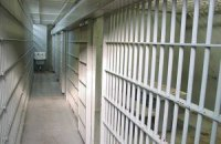Кабмин профинансирует строительство новых тюрем