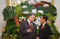 Порошенко: введение безвизового режима Индонезией будет способствовать развитию туризма