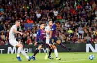 """""""Барселона"""" не заметила отсутствия в своих рядах Месси в матче Лиги Чемпионов против """"Интера"""""""