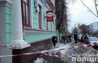 В центре Харькова упавшая с крыши ледяная глыба травмировала двух прохожих