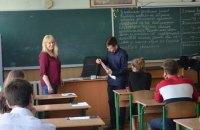 Только одна школьница сдала все три теста ВНО на 200 баллов