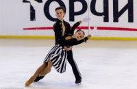 Юные украинские фигуристы завоевали три награды международного турнира в Польше