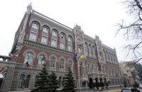 Міжнародні резерви України за місяць виросли майже на 10% - до максимуму з початку 2012 року