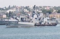 Глава МЗС допустив можливість виведення ЧФ РФ із Криму