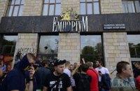 Прокуратура открыла производство по факту уничтожения майдановских граффити