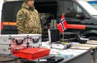 Норвегия передала пограничникам в ООС оборудование на 1,5 миллиона гривен