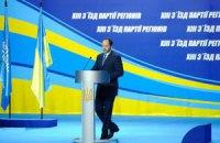Тигипко назвал избиение Булатова провокацией для раскола страны