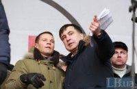 Девять оппозиционных партий требуют вернуть Саакашвили в Украину