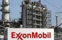 ExxonMobil Exploration and Production Ukraine закрывает представительство в Киеве