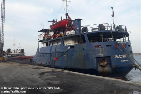 Грузовое судно с украинским экипажем затонуло возле Румынии, МИД обнародовал список спасенных (обновлено)