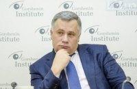 В Офісі президента розповіли, як працюватиме Кримська платформа