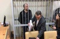 Экс-начальника ГАИ Киева арестовали с залогом 5 млн грн