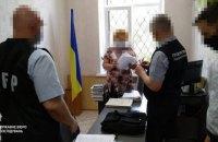 Главе харьковского районного суда объявили подозрение