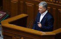 Порошенко закликав ініціювати спеціальне засідання Генасамблеї ООН з питань деокупації Криму