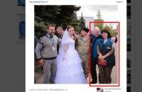 ОБСЕ осудила участие своих наблюдателей в свадьбе дочери Бабая Первомайского
