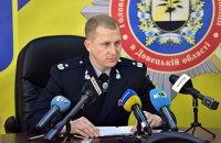 Полиция завела второе дело по блокаде Донбасса