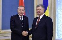 Эрдоган поздравил Порошенко и украинцев с Днем независимости