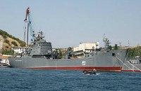 Россия отправила к берегам Сирии десантный корабль