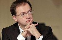 Министра культуры России рекомендовали лишить ученой степени
