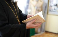 Заседание Синода по предоставлению автокефалии УПЦ перенесли на июнь