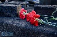 У Донецькій області знайдено мертвими двох військових