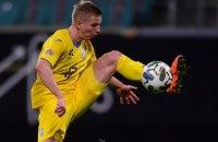 Ще один гравець збірної України віддав преміальні за Євро-2020 на благодійність