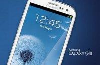 Samsung продала більше ніж десять мільйонів пристроїв Galaxy S III