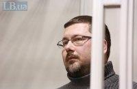 Подозреваемый в госизмене переводчик Гройсмана уволен из Кабмина 21 декабря, - СМИ