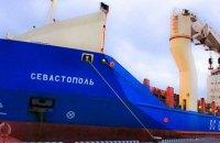 В Сингапуре арестовали российское судно из санкционного списка США