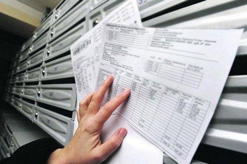 Киев продлил срок льготной оплаты комуслуг до конца месяца